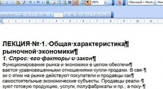How to remove a paragraph in word