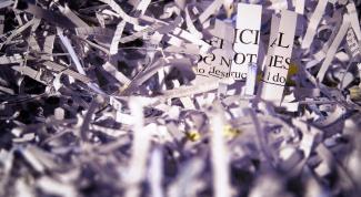 Как убрать недавние документы