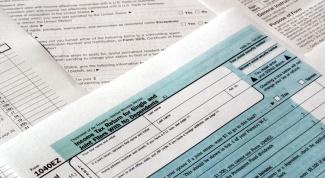 Как заполнить декларацию по налогу на землю