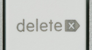 How to delete all information on your computer