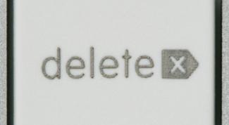 Как удалить всю информацию на компьютере