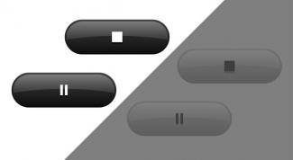 Как сделать подсветку кнопок