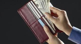 Как вычислить заработную плату