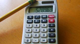 Как считать процент в математике