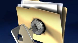 Как удалить файл, если к нему нет доступа