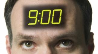 Как приучить себя вставать раньше