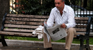 Как связаться с журналистом