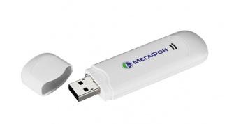 How to remove speed cap on MegaFon modem