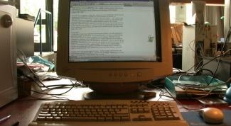 Как восстановить документ, который не был сохранен