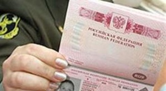 How to learn about the availability of the passport in Moscow