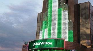 Как взять кредит доверия в Мегафоне