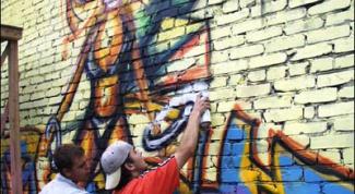 Как рисовать шрифтом граффити