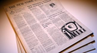 Как сверстать газету