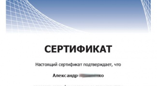 Как получить персональный сертификат