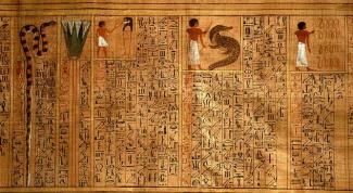 Как расшифровать иероглифы