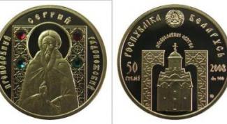 Как продать монеты в сбербанке