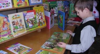 Как провести неделя детской книги