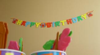 отметить день рождения ребенка 10 лет