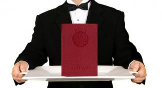 Как проверить подлинность диплома об образовании