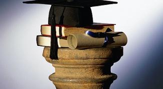 Как проверить на подлинность диплом о высшем образовании