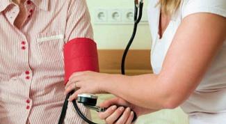 Как сбить артериальное давление