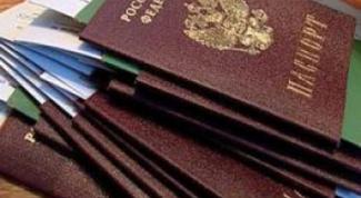 Как проверить паспортные данные