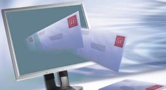 Как удалить все письма