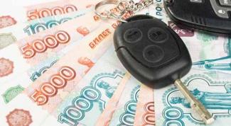 Как продать машину дорого