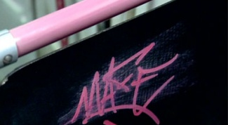 How to learn to draw graffiti marker