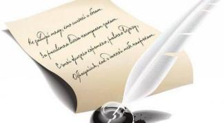 Как разместить свои стихи