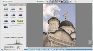 Как редактировать картинки