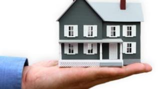 Как проверить агентство недвижимости