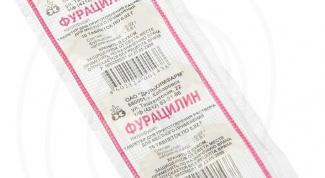 Как разводить фурацилин для промывания