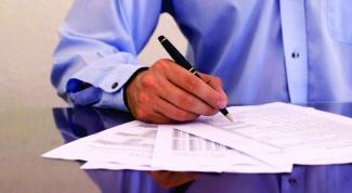Как проверить чистоту сделки
