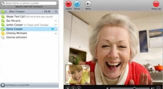 Как разговаривать через веб-камеру