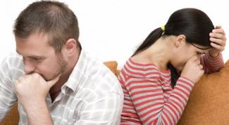 Как разговаривать с женой