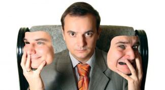Как распознать лжеца