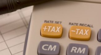 How to calculate sales tax from the sale of the car