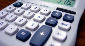 How to calculate property tax deductions
