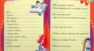 сделать дневник для девочек