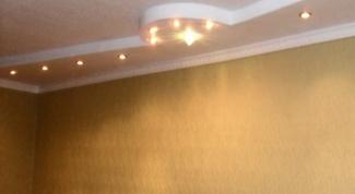 Как выбрать точечный светильник