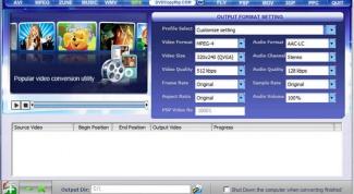 Как конвертировать видео файлы