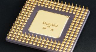 Как определить частоту процессора