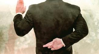 Как простить обман