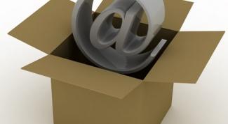 Как отправить папку с файлами по электронной почте
