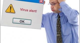Как избавиться от антивируса