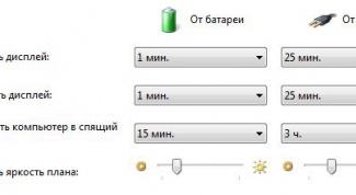Как отключить спящий режим на ноутбуке