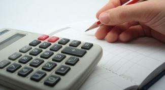 Как получить стандартные налоговые вычеты