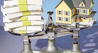 Как посчитать стоимость квартиры