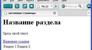 Как сделать свой сайт с текстом